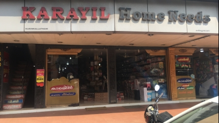 Karayil Home Needs - Largest Home Appliances Shop in Karinkallathani Thazhekkode Malappuram Kerala