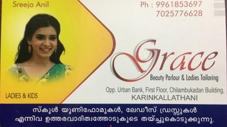 Grace Beauty Parlour and Ladies Tailoring - Best Ladies Beauty Parlour and Tailoring Shop in Karinkallathani Thazhekkode Malappuram Kerala