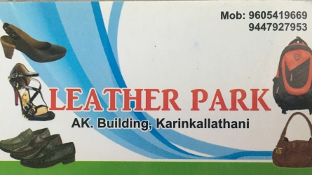 Leather Park - Best Leather, Footwear and Wallets Shop in Karinkallathani Thazhekkode Malappuram Kerala