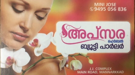 Apsara Herbal Beauty Parlour - Best Bridal Beauty Parlour and Makeup Studio in Mannarkkad Palakkad Kerala India