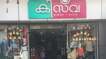 Kiswa Silks and Sarees - Best Kids, Ladies and Gents Textile Shop in Mannarkkad Palakkad Kerala India