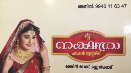 Nakshathra Fashion Jewellers - Best Jewellery Shops in Mannarkkad Palakkad Kerala India