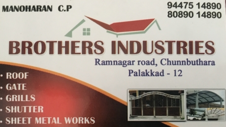Brothers Industries - Best Welders and Welding Shops in Chunnambuthara Palakkad Town Kerala India