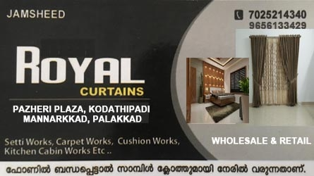 Royal Curtains - Best Home and Office Curtain Works in Mannarkkad Palakkad Kerala India