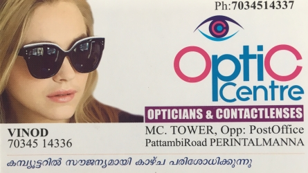 Optic Centre - Best Optical Shop in Perinthalmanna Malappuram Kerala India