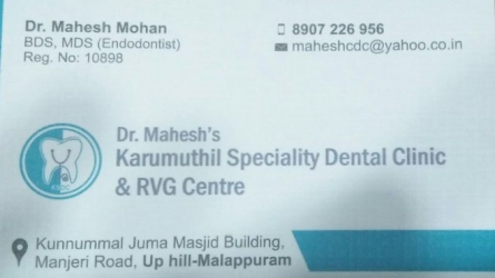 Dr. Mahesh Karumuthil Speciality Dental Clinic and RVG Centre - Best Dental Clinic in Malappuram Kerala India