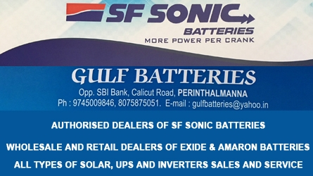 Gulf Batteries - Best Wholesale and Retail Dealers of Batteries in Perinthalmanna Malappuram Kerala India