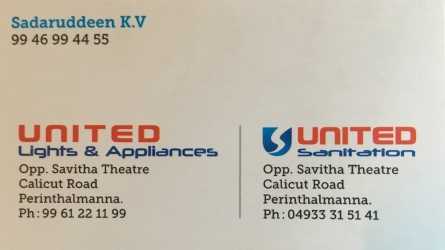 United Lights Appliances and Sanitation - Number One Electrical and Sanitation Shop in Perinthalmanna Malappuram Kerala India