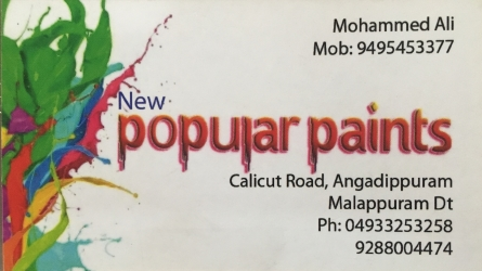 New Popular Paints - Largest Asian Paints Exclusive Dealer in Angadippuram Malappuram Kerala India