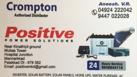 Positive Power Solutions - Best and Largest Inverters, UPS, Battery, Solar Power Systems and Solar Water Heater Sales and Service Shop in Mannarkkad Palakkad Kerala India