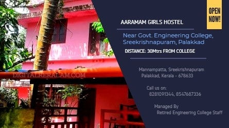 Aaramam Girls Hostel - Girls Hostel Near Government Engineering College Sreekrishnapuram Palakkad Kerala India