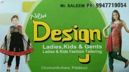 New Design Ladies, Kids & Gents Fashion Tailoring