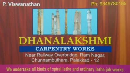 Dhanalakshmi Carpentry Works Palakkad