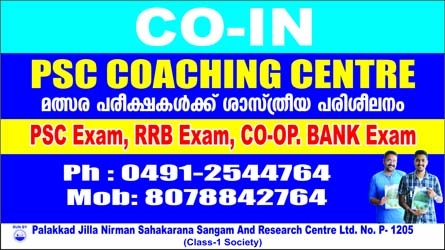 CO-IN PSC Coaching Centre - Best PSC Coaching Centres in Palakkad Kerala India