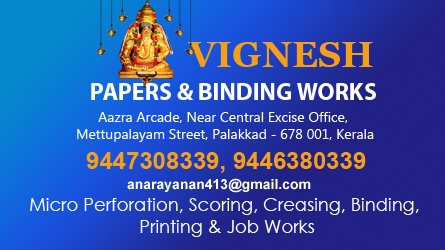 Vignesh Papers and Binding Works Palakkad