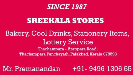 Sreekala Stores Thachampara, Palakkad