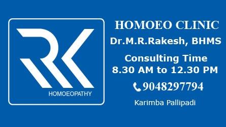 RK Homoeo Clinic, Karimba, Palakkad