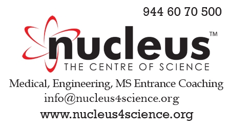 Nucleus - The Centre of Science, Medical, Enggineering and MS Entrance Coaching Centre, Palakkad Kerala