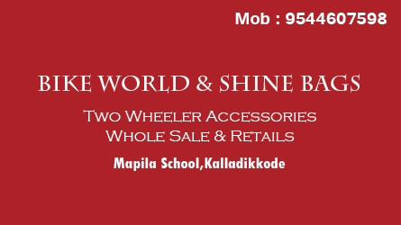 Bike World & Shine Bags Kalladikkode, Palakkad