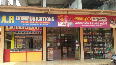 A.R Communications Mobile Phone Sales & Service , Archana Gift House, Edakkurussi, Karimba, Palakkad Dt, Kerala