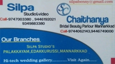 Silpa Studio & Chaithanya Bridal Beauty Parlour, Hospital Junction, Mannarkkad, Palakkad Dt